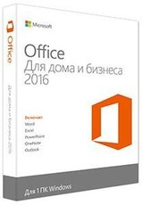 Microsoft Office Home and Business 2016 Rus No Skype Box (T5D-02705)