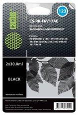 Заправочный комплект Cactus CS-RK-F6V17AE