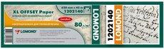 Бумага Lomond XL OFFSET Paper (1202140)