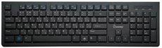 Клавиатура SmartBuy 206 Black
