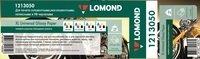 Бумага Lomond 1213050