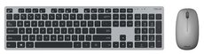 Клавиатура + мышь ASUS W5000 Grey/Black