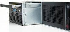 Корзина HP 826708-B21