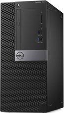 Настольный компьютер Dell OptiPlex 7050 MT (7050-4822)