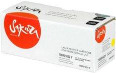 Картридж Sakura SA106R01602 Magenta