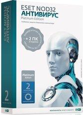 ESET NOD32 Антивирус Platinum Edition (лицензия на 2 года, 1 компьютер) BOX
