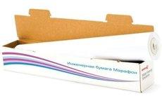 Бумага Xerox Марафон (450L90002M)