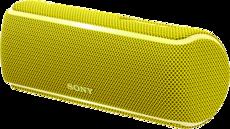 Портативная акустика Sony SRS-XB21 Yellow