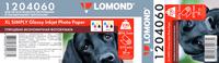 Бумага Lomond 1204060