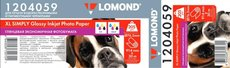 Бумага Lomond 1204059