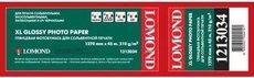 Бумага Lomond 1213034