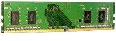 Оперативная память 4Gb DDR4 2666MHz Kingston (KVR26N19S6/4)