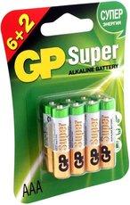 Батарейка GP 24A Super Alkaline (AAA, 8 шт)