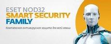ESET NOD32 Smart Security Family (NOD32-ESM-RN(CARD)-1-3)