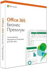 Microsoft Office 365 Business Premium Subscr 1YR Russia Only Medialess (KLQ-00422)