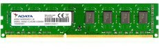 Оперативная память 8Gb DDR-III 1600MHz ADATA (ADDU1600W8G11-S)