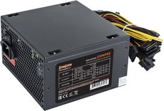 Блок питания 650W ExeGate 650NPXE (EX264476RUS-S)