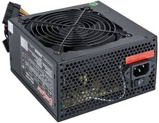 Блок питания 650W ExeGate XP650 (EX259603RUS-S)