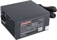 Блок питания 700W ExeGate 700PPX (EX220362RUS-S)