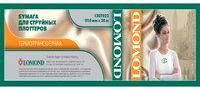 Бумага Lomond 1207022