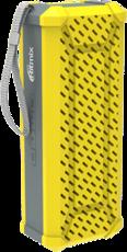 Портативная акустика Ritmix SP-260B Yellow