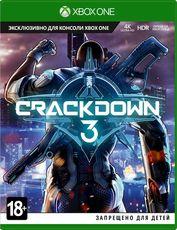 Игра Crackdown 3 для Xbox One