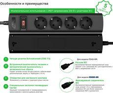 Удлинитель APC PZ42IZ-GR UPS Power Strip