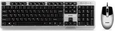 Клавиатура + мышь Sven KB-S330C Silver