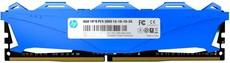 Оперативная память 8Gb DDR4 3000MHz HP (7EH64AA)