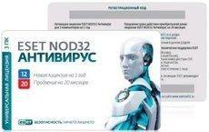 ESET NOD32 Антивирус (NOD32-ENA-2012RN(CARD)-1-1)