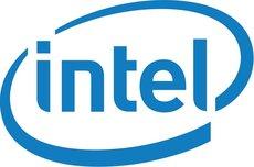 Направляющие Intel AXXSHRTRAIL