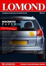 Бумага Lomond Magnetic Paper (2020347)