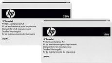 Печь HP B5L36A Color LaserJet 220V Fuser Kit