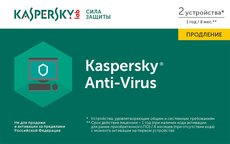 Kaspersky Anti-Virus Russian Edition. 2-Desktop 1 year Renewal Card (KL1171ROBFR)