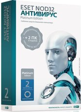 ESET NOD32 Антивирус Platinum Edition (лицензия на 2 года, 1 компьютер) BOX