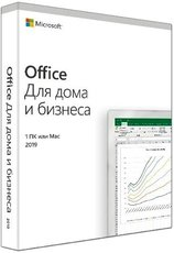 Microsoft Office 2019 Home and Business Russian Russia Only Medialess (T5D-03242)