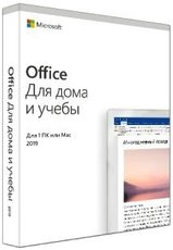 Microsoft Office 2019 Home and Student Russian Russia Only Medialess (79G-05075)