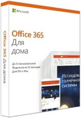 Microsoft Office 365 Home Russian Sub 1YR Russia Only Medialess (6GQ-00960)